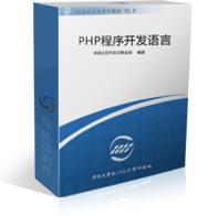 PHP????????????ʦ?γ?