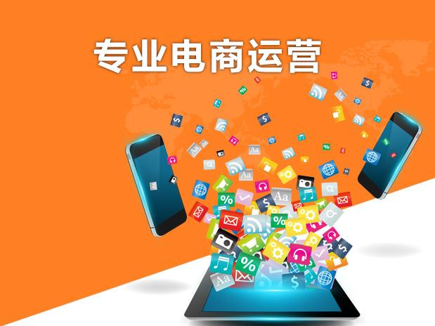 亚博体育app下载苹果版运营