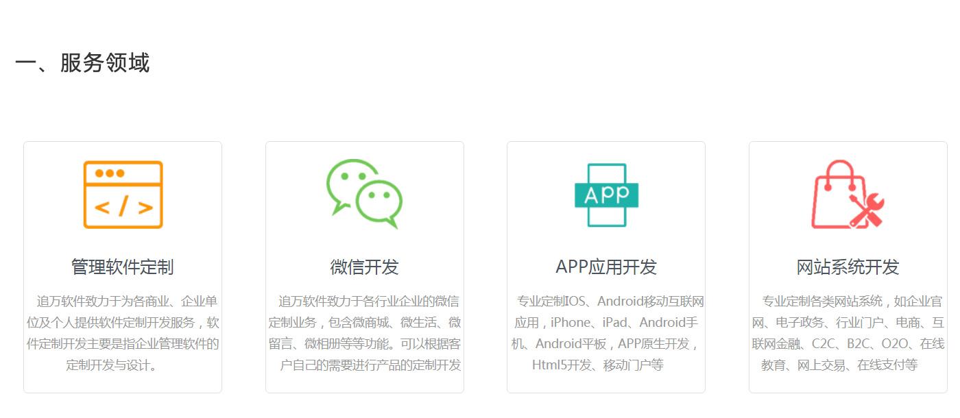 亚博app官网开发-新媒体营销案例