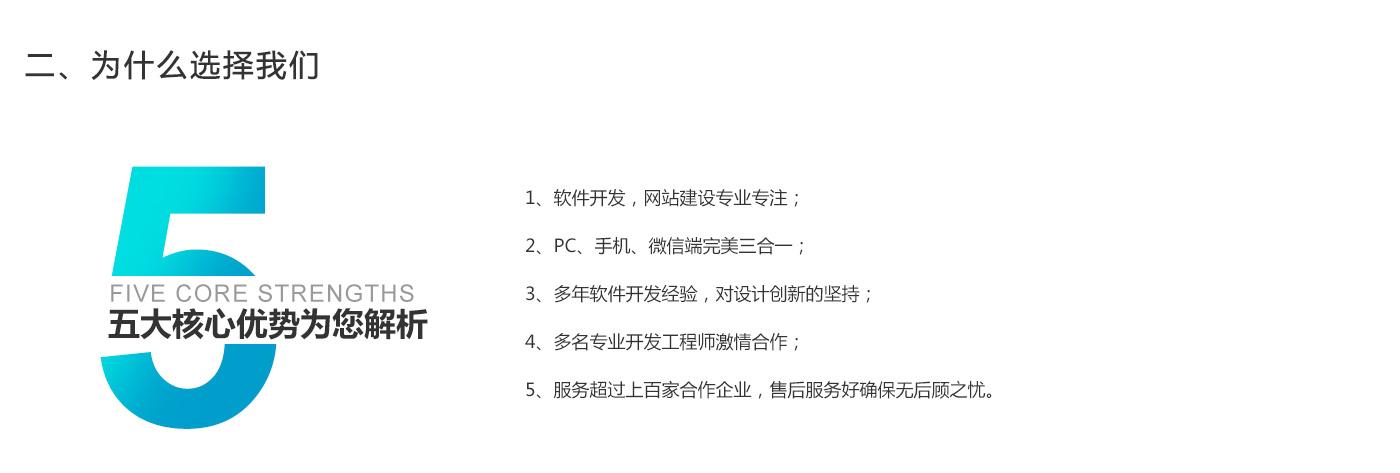 亚博app官网开发-新媒体运营