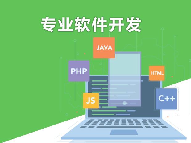 亚博app官网开发