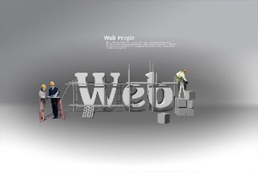 网站建设对公司的重要性