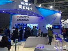 倬威达亚博app官网有限公司组织员工参加数字经济博览