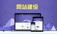 企业yabo88亚博体育app建设须知