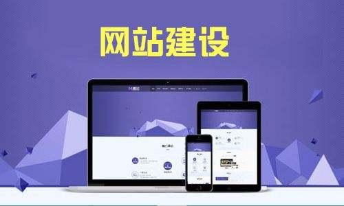 企业yabo88亚博体育app建设
