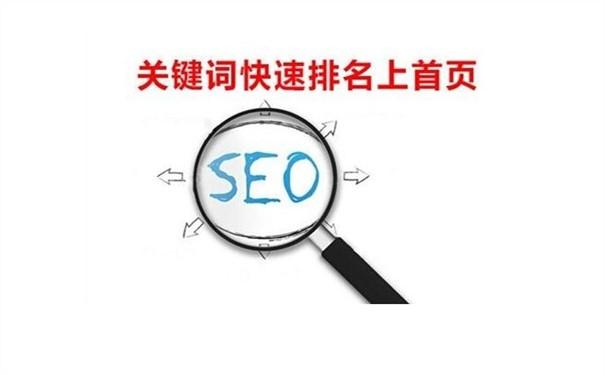 河北seo优化服务中如何鉴别河北seo外包服务公司